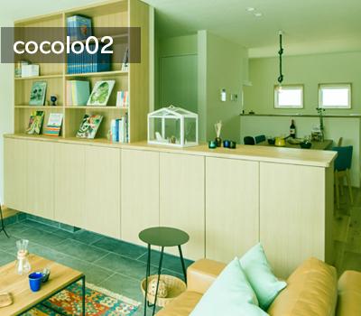 cocolo02