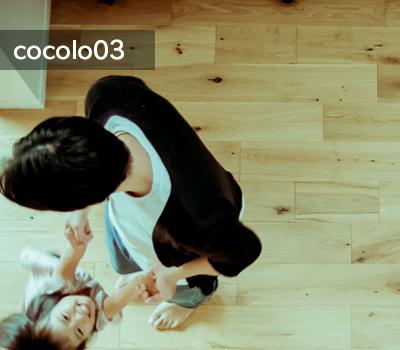 cocolo03