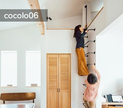 cocolo06